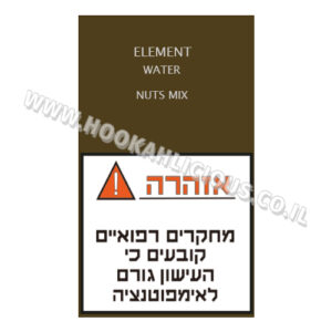 (מיקס אגוזים) ELEMENT WATER Nuts Mix